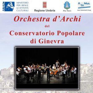 Conservatorio d'archi di Ginevra2